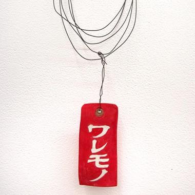 Kimiyo Mishima